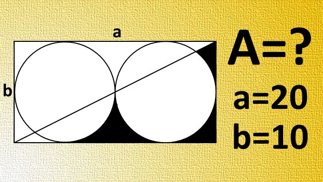 Find the area of the black region accurate up to 3 decimal places. (A=?, a=20, b=10)