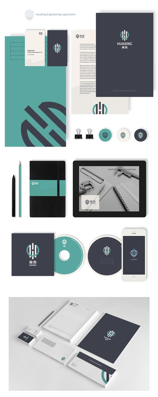 Huading  |  #corporate #design #corporatedesign #identity #logo #branding #stationary