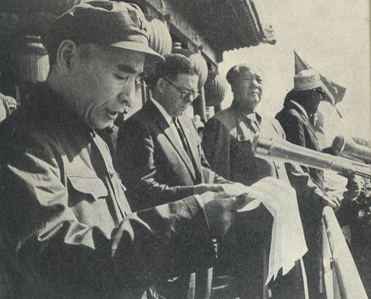 Lin Biao addresses the Peking celebration rally.
