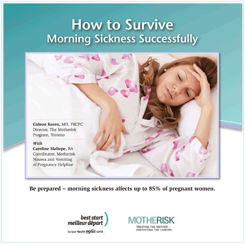 How to Survive Morning Sickness Successfully
