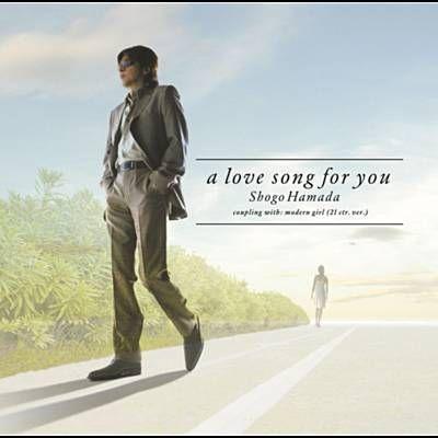 Shazam で 浜田省吾 の 君に捧げるlove song を見つけました。聴いてみて: http://www.shazam.com/discover/track/40794265