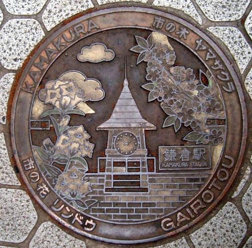 art design | street design | manhole cover | japan | kamakura | gairotou