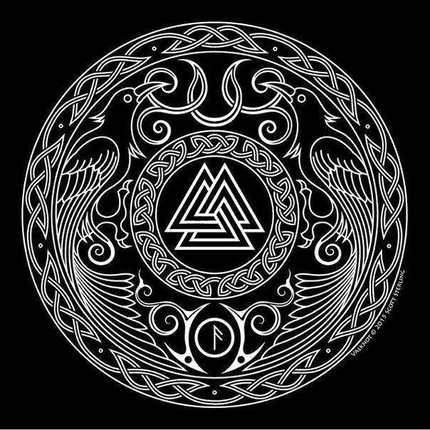 traditional viking art. résultats de recherche d\u0027images pour « traditional norse tattoo » viking art a