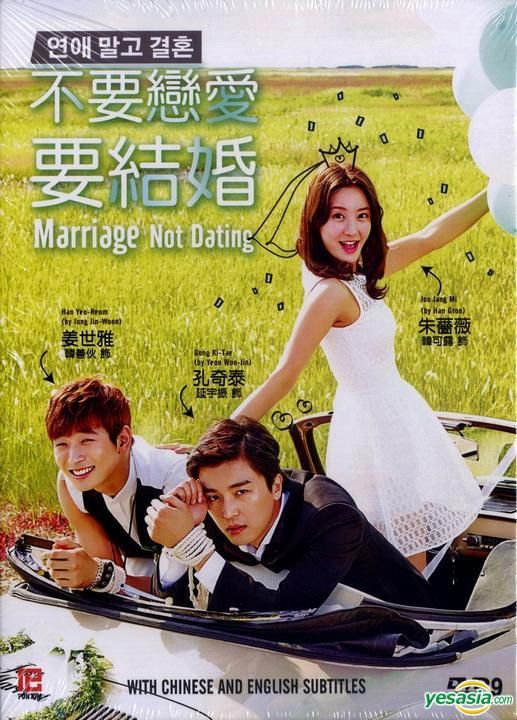 Marriage not dating ep 15 eng sub full episode