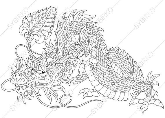 Adult Coloring Page Chinese Dragon