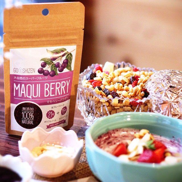 Maqui Berry, granola & yoghurt  #goshizen #マキベリー #マキベリーパウダー #maquiberry #マキベリーヨーグルト #スーパーフード #グラノーラ #ヨーグルト #ローフード #ポリフェノール #ヘルシー #自然食 #ロハス #無添加 #ナチュラル