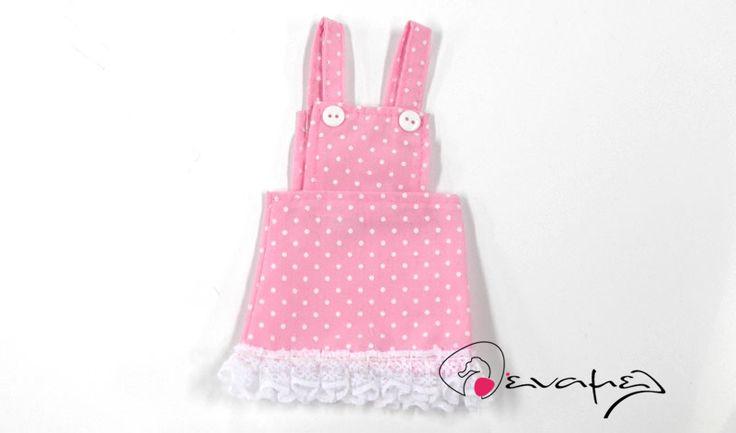 Κεράσματα γέννας φόρεμα πουά    Διαστάσεις: 14x8cm  Η τιμή…