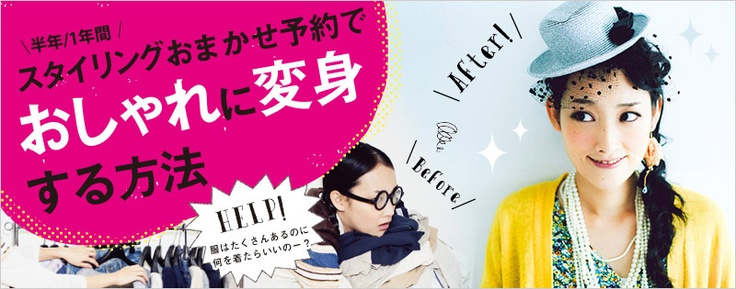 iedit [イディット]|大人かわいいファッションスタイルが買えるショッピングサイト|フェリシモ