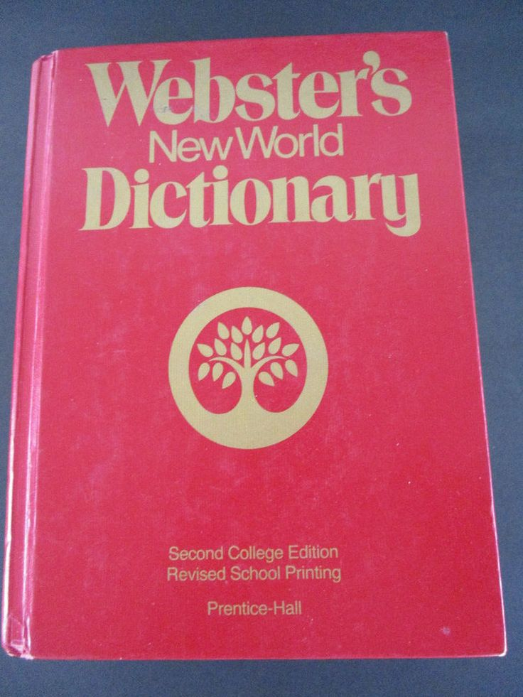 Vintage 1983 WEBSTER'S NEW WORLD DICTIONARY College Edition Hardcover Red #SecondCollegeEdition
