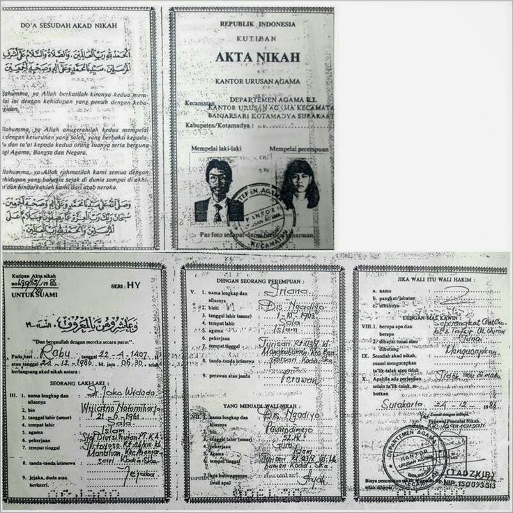 Gtr Saroso: #JKW4P : Kapan Capres Jokowi Menikah? Bisa dilihat di foto Akta Nikah Jokowi dan Iriana