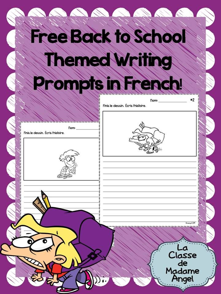 FREEBIE pour la Rentrée!  Back to School themed Writing Prompts in French!