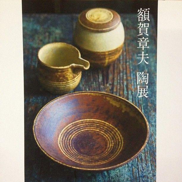 17 Best Images About Akio Nukaga On Pinterest Ceramics