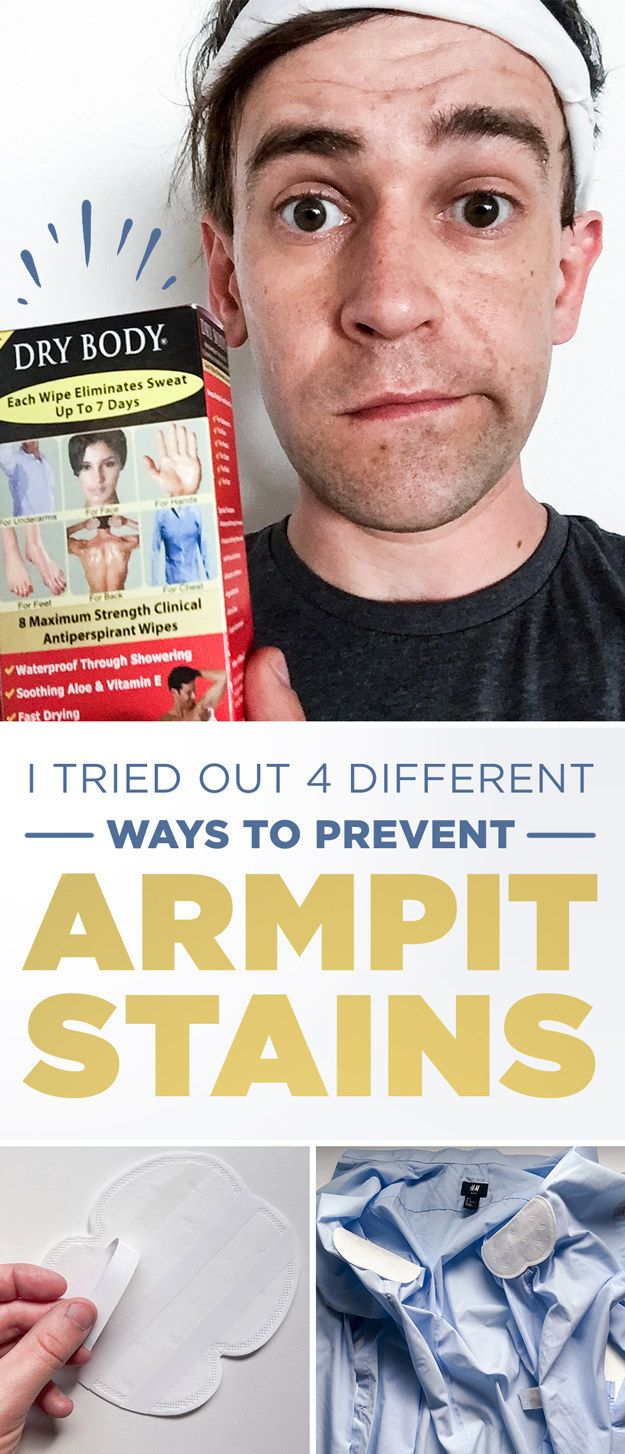If you've ever been scared to raise your arm in public because of sweat stains, then you'll want to read this.