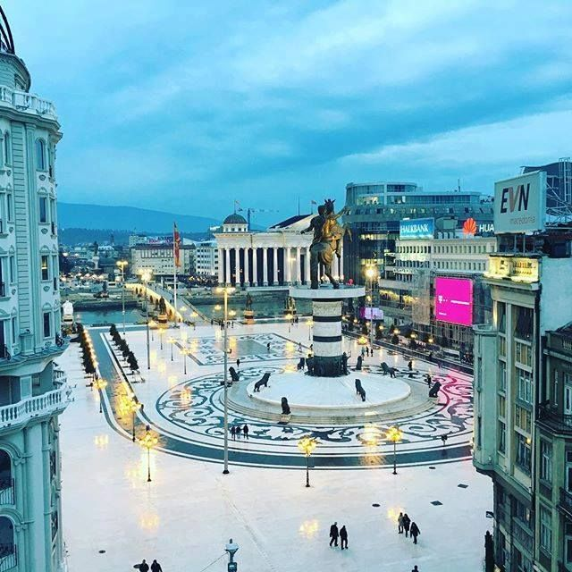 Center in Skopje