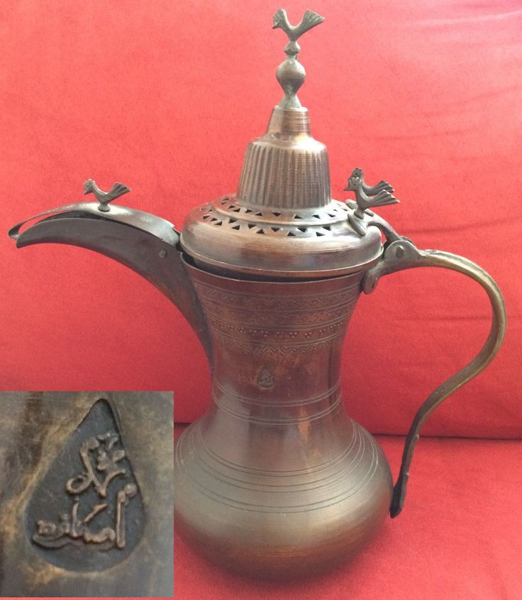 RARE ANTIQUE COPPER ISLAMIC ARABIC DALLAH TURKISH COFFEE TEA POT SIGNED in Antiques, Asian Antiques, Middle East | eBay