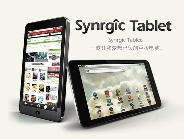 Dreambook W7 - 7-inch 1GHz WiFi Bluetooth HDMI GPS 3G