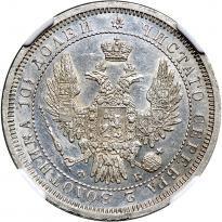 Russia. Poltina (½ Ruble), 1856-SPB FB. NGC UNC - Price Estimate: $150 - $200
