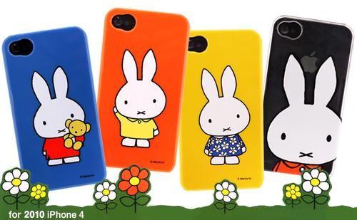 Miffy iPhone 4 case