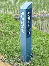 Tsukuba bicycle road   cycle sports .jp