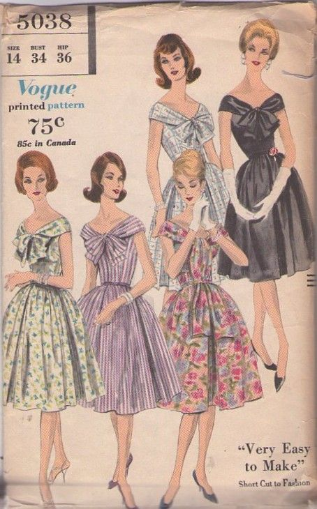 1960 style party dress
