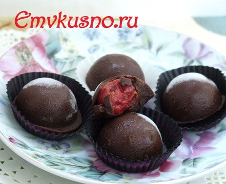 вишня в шоколаде конфеты