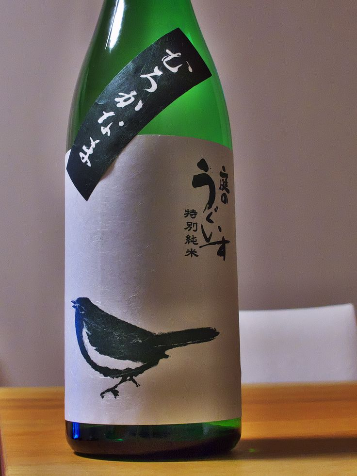 niwanouguisu tokubetsujunmai murokanama sake 庭のうぐいす 特別純米 むろかなま 日本酒