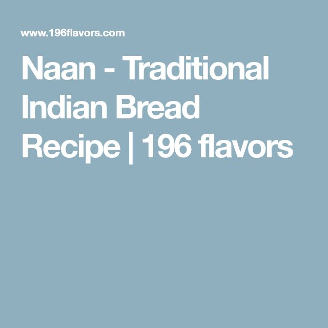 Naan - Traditional Indian Bread Recipe | 196 flavors