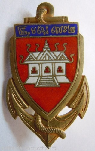2nd Group Indochine Cambodia (KHMER Issarak) badge Drago Ber. COLONIAL