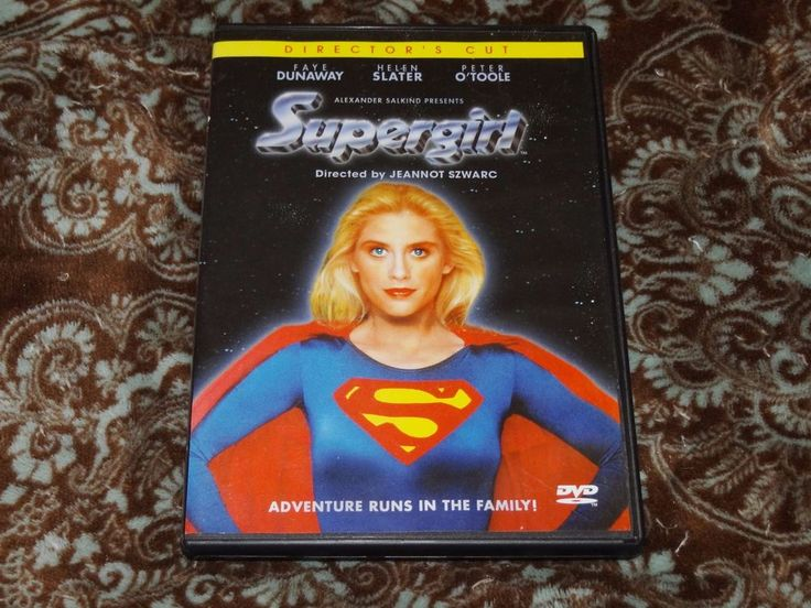 Supergirl (DVD, 2002) Rare OOP Anchor Bay Extended Director's Cut/'80s DC Comics
