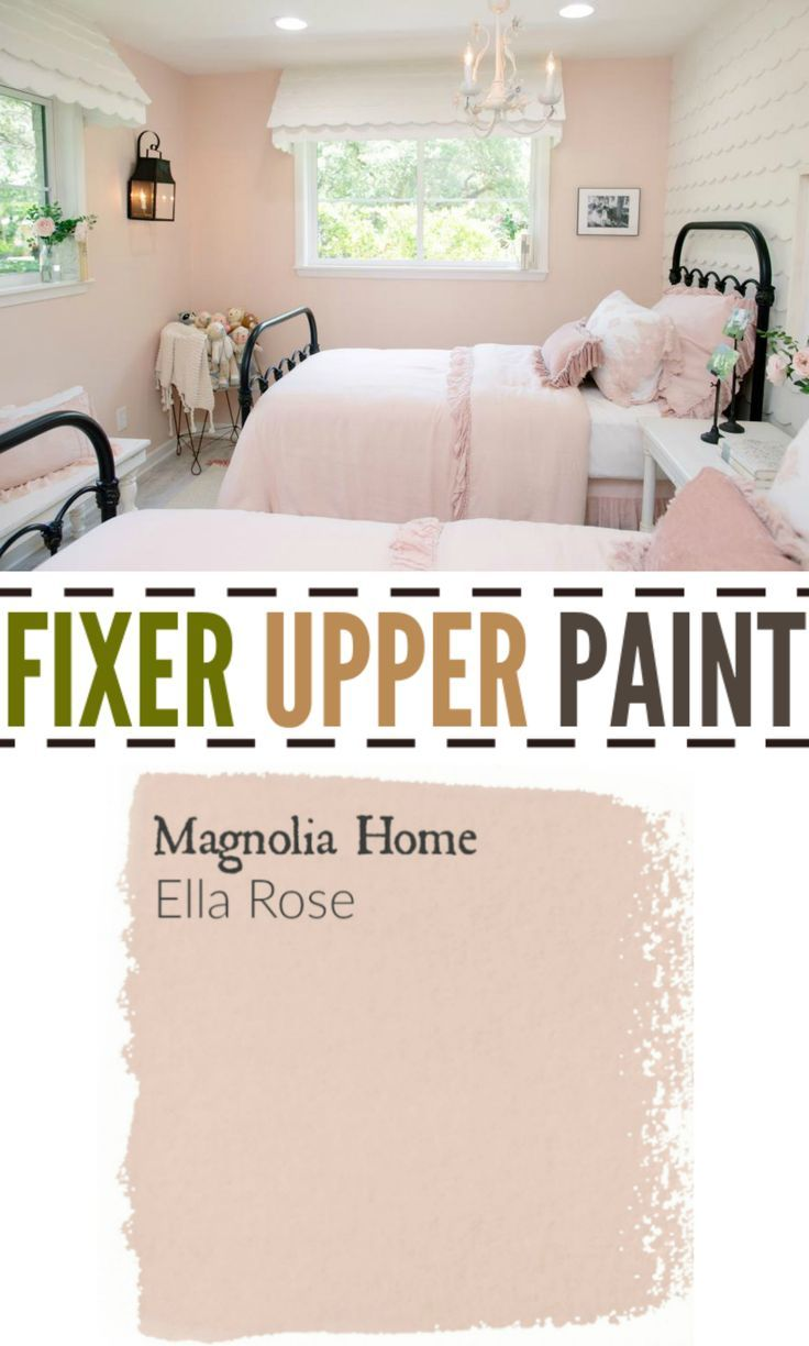 Fixer Upper Paint Color Ella Rose. Perfect color for a little girls room or nursery paint color.
