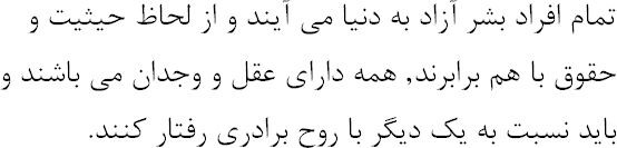 Sample text in Persian