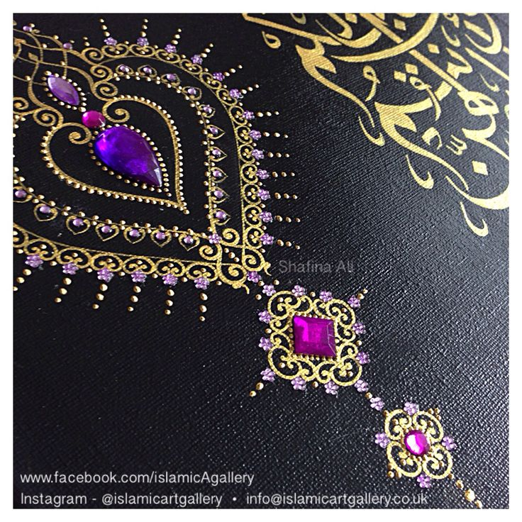 Hand embellished  Close up detail of a wedding canvas Handmade by Shafina Ali