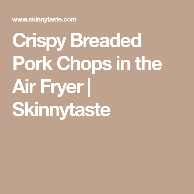 how to cook pork chops in philips airfryer