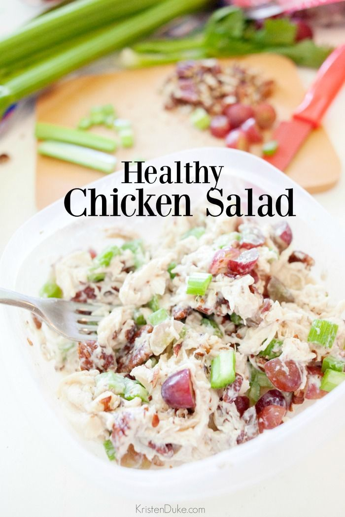 A healthy chicken salad recipe for your healthy menu planning. Great for meal prep for the week. www.kristenduke.com