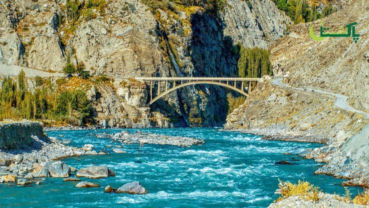 Ganish Bridge Hunza River Gilgit Baltistan Pakistan.