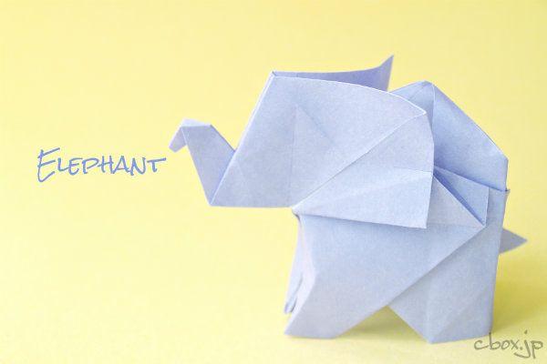 ここのところユニット折り紙が続いていましたので、今日は初心に帰って(?)シンプルなゾウを折ってみました。
