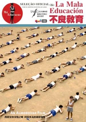 La mala educacion (Chinese poster)