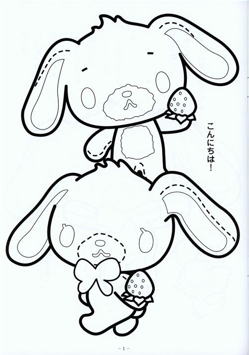17 best images about color me on pinterest coloring for Little twin stars coloring pages
