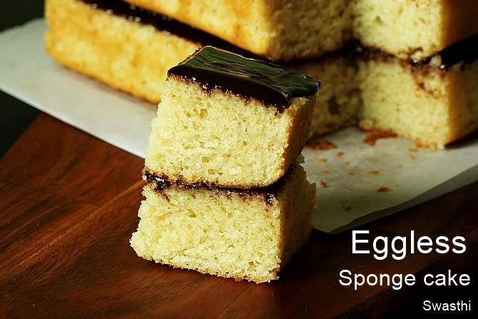 Eggless sponge cake recipe -  How to make eggless vanilla sponge cake