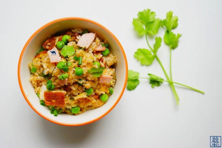 NOUVEL ARTICLE SUR LE BLOG !  Ne vous «cantonnais» à un riz nature pour le repas de ce soir! Essayez donc notre riz cantonnais sauté.  Nous vous disons presque tout sur ce plat et nous vous donnons la recette.    #Recette #Cuisine #asiatique #RizCantonnais #riz #cantonnais #Reste #asiatique #gastronomie #food #foodporn #chinois #lifestyle #Recipe #asian #gastronomy  #Friedrice #Rice #Stirfriedrice #asianfood #chinesefood #chinese