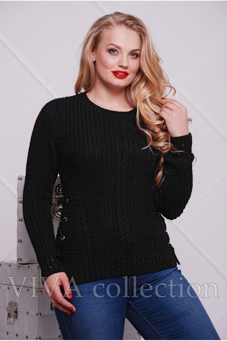 Купить женский свитер машинной вязки Турция недорого, интернет магазин Киев, Запорожье