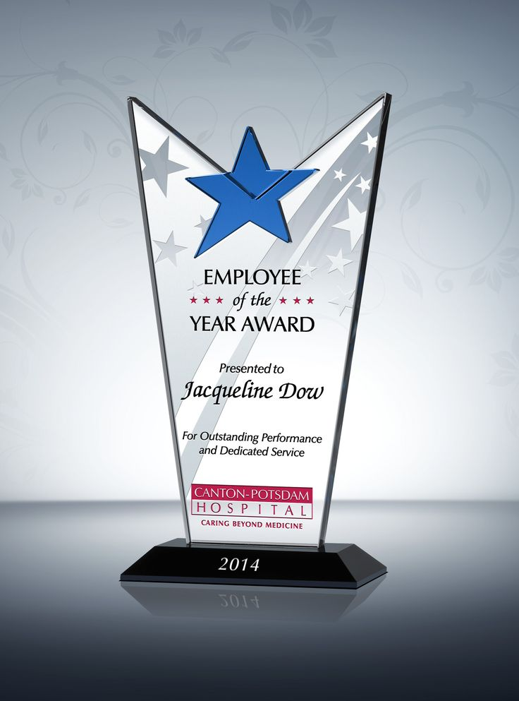 17 Best Images About Employee Recognition Awards On
