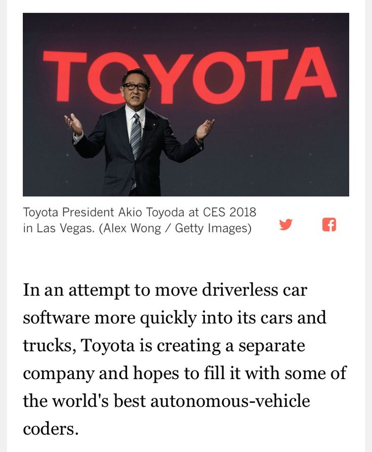 #ArticleOfTheWeek As robot cars automate the automation industry - how have you automated your field of expertise to keep up with the changing times?  http://www.latimes.com/business/autos/la-fi-hy-toyota-driverless-research-company-20180302-story.html