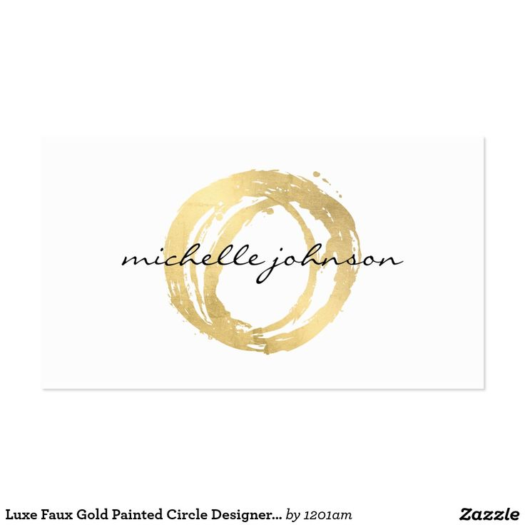 Elevate your brand with this modern design sure to stand out in a crowd and leave a lasting impression of you and your business. An organic painted circle in faux metallic gold becomes a luxe logo on this striking business card template with the addition of your name or business name in a chic type treatment. #office #branding #cards