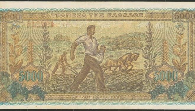 Τόλμησε να βάλει τον ανθρώπινο μόχθο στο ελληνικό χαρτονόμισμα και να απλώσει μεγάλες συνθέσεις, σαν πίνακες ζωγραφικής, στην πίσω όψη του. Είναι...