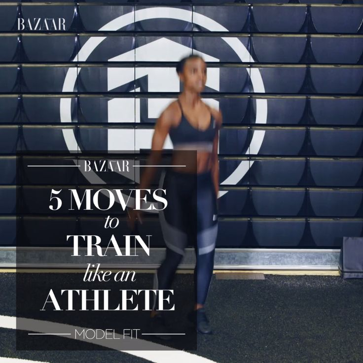5 Moves to Train Like An Athlete
