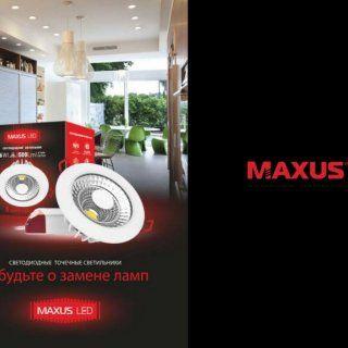 Ключевые слова – современное освещение, LED освещение, светодиодное освещение, точечные светильники светодиодные, точечные светильники LED, точечные светиль. http://slidehot.com/resources/svetodiodnye-tochechnye-svetilniki-maxus-led.39095/