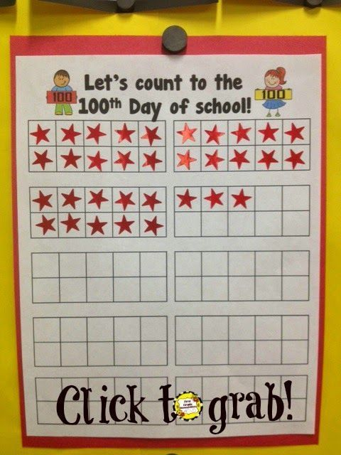 Using Ten Frames is an EASY and Meaningful Way to Record 100 Days of School!