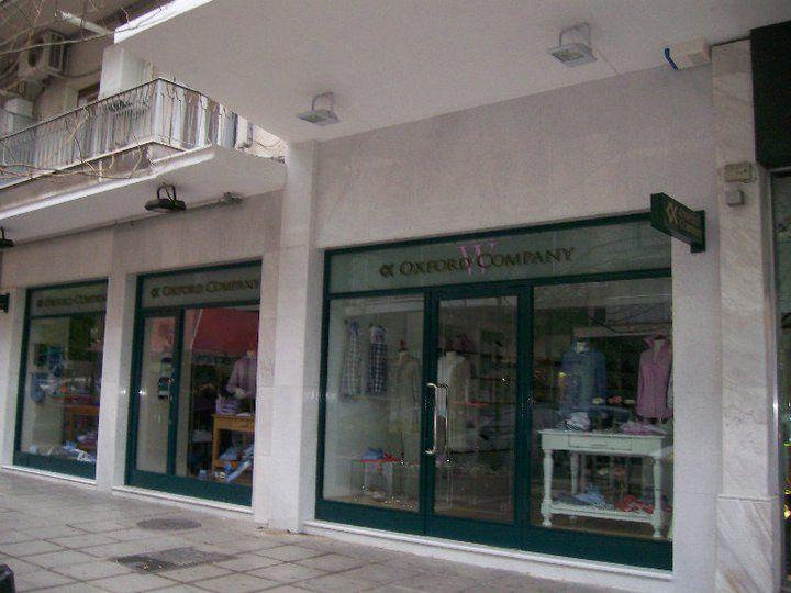 #Oxford Company#Thessaloniki#Greece