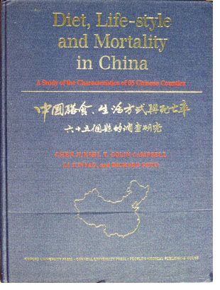 The China Study vs the China study - The Blog of Michael R. Eades, M.D.